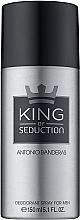 Voňavky, Parfémy, kozmetika Antonio Banderas King of Seduction - Deodorant