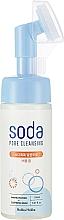 Voňavky, Parfémy, kozmetika Pena na tvár - Holika Holika Soda Tok Tok Pore Cleansing Bubble Foam