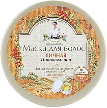 Voňavky, Parfémy, kozmetika Maska na vlasy Vaječná - Recepty babičky Agafy