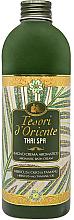 Voňavky, Parfémy, kozmetika Kúpeľový a sprchový olej - Tesori d`OrienteThai Spa Hibiscus And Tamanu Oil Aromatic Bath Cream