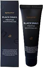 Voňavky, Parfémy, kozmetika Slimačí mucínový gél pre citlivú pokožku - Ayoume Black Snail Prestige Soothing Gel