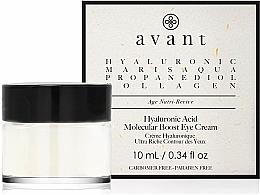 Voňavky, Parfémy, kozmetika Protistarnúci krém na pokožku okolo očí s kyselinou hyalurónovou - Avant Skincare Hyaluronic Acid Molecular Boost Eye Cream
