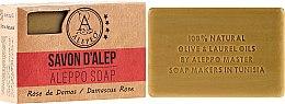 """Voňavky, Parfémy, kozmetika Alepské mydlo """"Ruža"""" - Alepeo Aleppo Soap Rose De Damas 8%"""