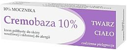Voňavky, Parfémy, kozmetika Krém polotučný s močovinou - Farmapol Cremobaza 10%