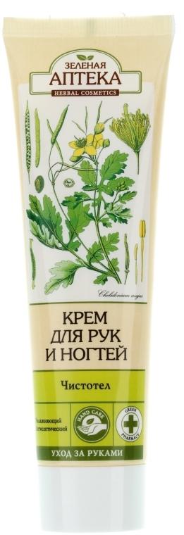 """Hydratačný a antiseptický krém na ruky a nechty """"Lastovičník"""" - Green Pharmacy — Obrázky N1"""