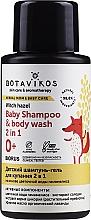 Voňavky, Parfémy, kozmetika Detský šampón a gél na kúpanie 2v1 - Botavikos Baby Shampoo And Body Wash 2 in 1