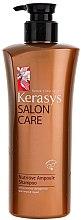 Voňavky, Parfémy, kozmetika Výživný šampón - KeraSys Salon Care Nutritive Ampoule Shampoo