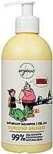 Voňavky, Parfémy, kozmetika Prírodný šampón a sprchový gél 2 v 1 pre deti Kaiko a Kokosh. Dobré hrušky - 4Organic