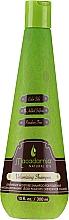 Voňavky, Parfémy, kozmetika Šampón na pridanie objemu do vlasov - Macadamia Natural Oil Volumizing Shampoo