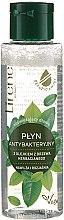 Voňavky, Parfémy, kozmetika Antibakteriálna tekutina s čajovníkovým olejom - Lirene