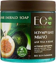 """Voňavky, Parfémy, kozmetika Telové mydlo a vlasy """"Smaragd"""" - ECO Laboratorie Natural & Organic Body & Hair Emerald Soap"""
