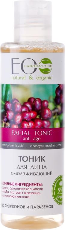 "Tonikum na tvár ""Omladzujúce"" - ECO Laboratorie Facial Tonic"