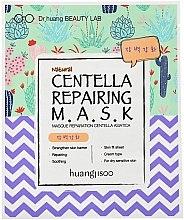 Voňavky, Parfémy, kozmetika Regeneračná textilná maska na tvár - Huangjisoo Centella Repairing Mask