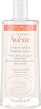 Voňavky, Parfémy, kozmetika Micelárna voda - Avene Skin Care Micellar Water