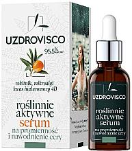 Voňavky, Parfémy, kozmetika Aktívne hydratačné sérum na tvár - Uzdrovisco