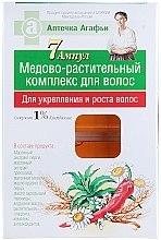 Voňavky, Parfémy, kozmetika Komplex na spevnenie a rast vlasov - Recepty babičky Agafy Lekárnička Agafy