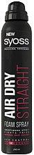 Voňavky, Parfémy, kozmetika Hladká pena na vlasy - Syoss Air Dry Straight Foam Spray