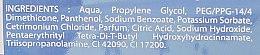 Sprej pre ľahké česanie - Corine de Farme Frozen Spray — fotogafie N4