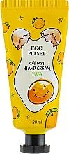 Voňavky, Parfémy, kozmetika Krém na ruky Japonský citrón - Daeng Gi Meo Ri Egg Planet Yuja Hand Cream