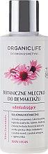 Voňavky, Parfémy, kozmetika Mlieko na odstraenie make-up - Organic Life Dermocosmetics Skin Essentials