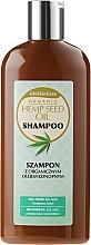 Voňavky, Parfémy, kozmetika Šampón s organickým konopným olejom - GlySkinCare Organic Hemp Seed Oil Shampoo