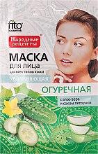 """Voňavky, Parfémy, kozmetika Hydratačná maska na tvár """"Uhorka"""" - Fito Kozmetic"""