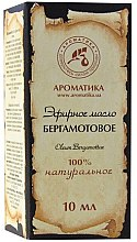 """Voňavky, Parfémy, kozmetika Esenciálny olej """"Bergamot"""" - Aromatika"""