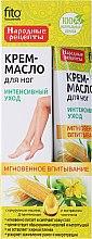 """Voňavky, Parfémy, kozmetika Krém-olej pre nohy """"Intenzívna starostlivosť"""" - Fito Kozmetic"""