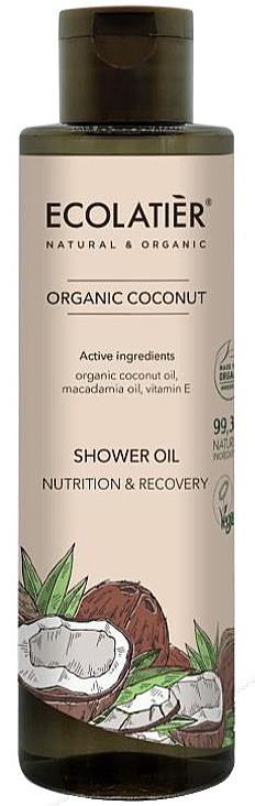 """Sprchový olej """"Výživa a regenerácia"""" - Ecolatier Organic Coconut Shower Oil — Obrázky N1"""