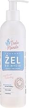 Voňavky, Parfémy, kozmetika Detský gél na umývanie tela a vlasov - E-Fiore Trele Morele Baby Gel For Washing The Body And Hair