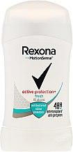 """Voňavky, Parfémy, kozmetika Deodorant v tyčinke pre ženy """"Aktívny štít čerstvosti"""" - Rexona Woman Active Shiled Fresh Deodorant"""