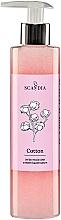 Voňavky, Parfémy, kozmetika Gél na umývanie tela s bavlníkovým olejom - Scandia Cosmetics Cotton