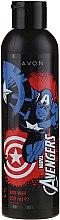 Avon Marvel Avengers - Sprchový gél  — Obrázky N2