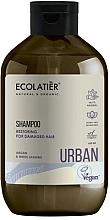 """Voňavky, Parfémy, kozmetika Regeneračný šampón na poškodené vlasy """"Argan a biely jazmín"""" - Ecolatier Urban Restoring Shampoo"""