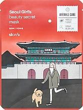 Voňavky, Parfémy, kozmetika Omladzujúca textilná maska na tvár - Skin79 Seoul Girl's Beauty Secret Mask Wrinkle