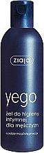Voňavky, Parfémy, kozmetika Pánsky gél pre intímnu hygienu - Ziaja Intimate gel for Men