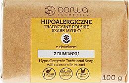 Voňavky, Parfémy, kozmetika Harmančekové mydlo - Barwa Soap