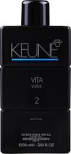 Voňavky, Parfémy, kozmetika Permanentný fluid pre trvalú onduláciu pre pórovité vlasy - Keune Vita Wave №2