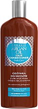 Voňavky, Parfémy, kozmetika Kondicionér na vlasy s arganovým olejom - GlySkinCare Argan Oil Hair Conditioner