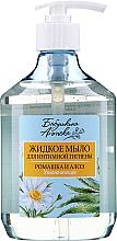 """Voňavky, Parfémy, kozmetika Intímne mydlo """"Recept číslo 16:výťažok z rozdrvených kvetov maternicovej trávy a listov aloy"""" - Lekáreň babičky"""