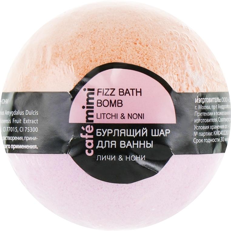"Šumivá guľa do kúpeľa ""Liči a Noni"" - Cafe Mimi Bubble Ball Bath"