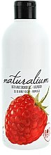 """Voňavky, Parfémy, kozmetika Výživný sprchový gél """"Malina"""" - Naturalium Bath And Shower Gel Raspberry"""