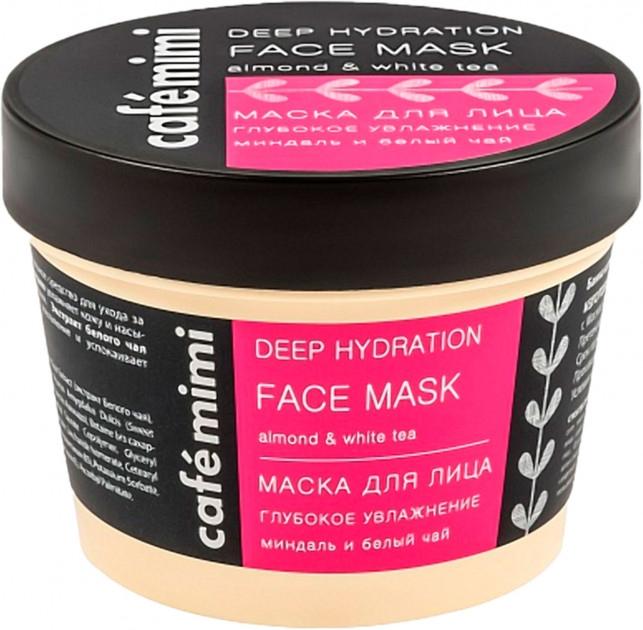 """Maska na tvár """"Hĺbková hydratácia"""" - Cafemimi"""