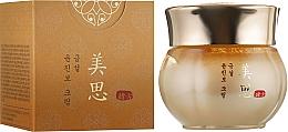 Voňavky, Parfémy, kozmetika Omladzujúci lifting-krém - Missha Misa Geum Sul Lifting Special Cream