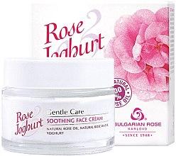 Voňavky, Parfémy, kozmetika Upokojujúci krém na tvár a oči - Bulgarian Rose Rose & Joghurt Soothing Face Cream