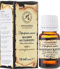 """Voňavky, Parfémy, kozmetika Esenciálny olej """"Šalvia muškátový"""" - Aromatika"""