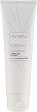 Voňavky, Parfémy, kozmetika Čistiace želé s uhoľným extraktom - Avon Anew Purifying Jelly Cleanser With Charcoal Extract