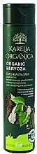 """Voňavky, Parfémy, kozmetika Bio balzam na vlasy """"Organic Beryoza"""" intenzívne posilnenie a regenerácia - Fratti NV Karelia Organica"""