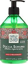Voňavky, Parfémy, kozmetika Sprchový gél - Renee Blanche Natur Green Bio