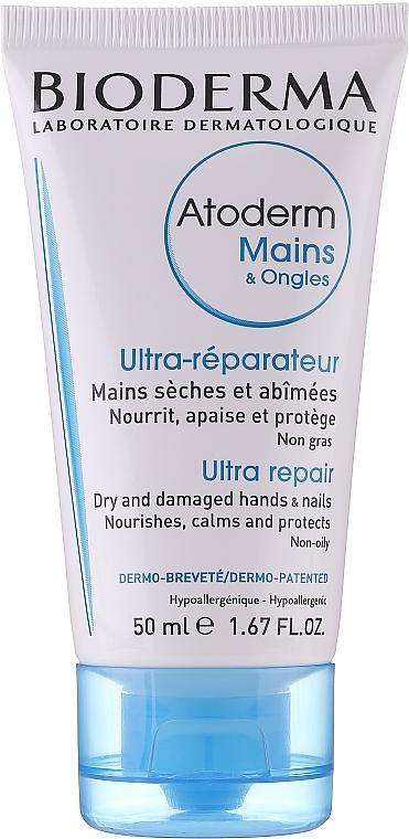 Regeneračný krém na ruky - Bioderma Atoderm Mains Repairing Hand Cream — Obrázky N3